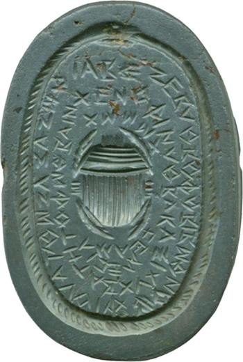 Ouroboros Egyptian_-_Gnostic_Gem_with_Scarab_-_Walters_42872